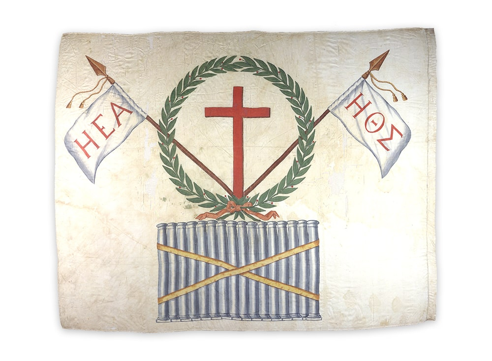 "Flag of the first year of the Greek War of Independence, bearing the symbols of Filiki Eteria. It belonged to Georgios Sisinis who was the local Christian notable (""prokritos"") of Gastouni (nort-west Peloponeese)."