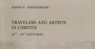 Travelers and Artists in Corinth, 12th-19th Centuries